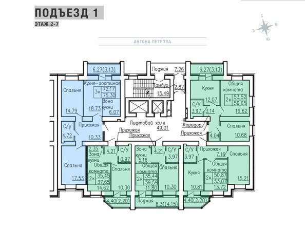 Планировки Жилой комплекс Антона Петрова, 221д - Планировка этажей 2-7, 1 б/с