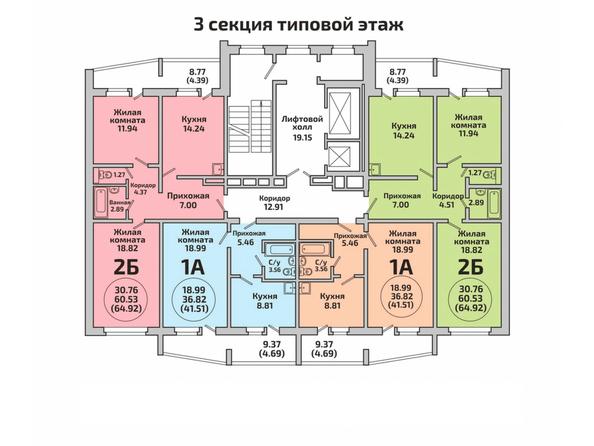Планировки Жилой комплекс ПРИОЗЕРНЫЙ, дом 3 - Блок-секция 3. Планировка типового этажа