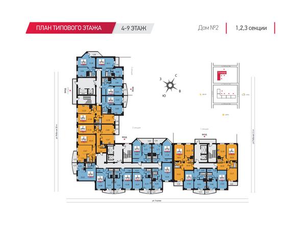Планировки Жилой комплекс КИРОВА, 2 стр - Планировка 4-9 этажей