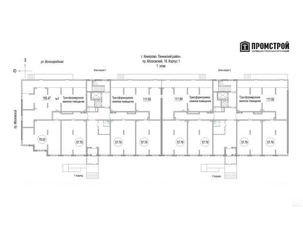 Планировки Жилой комплекс ЦВЕТНОЙ БУЛЬВАР, дом 18, корпус 1 - 1 этаж