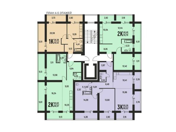 Планировка 4,5 этажей