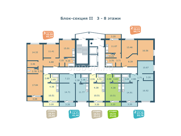 Планировки Жилой комплекс НА ФАДЕЕВА, дом 5 - Подъезд 2. Планировки 3-8 этажей