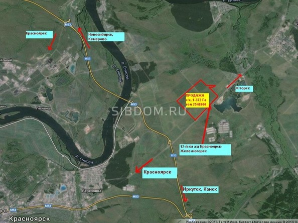 Продам  земельный участок, 30000 соток, Березовка. Фото 2.