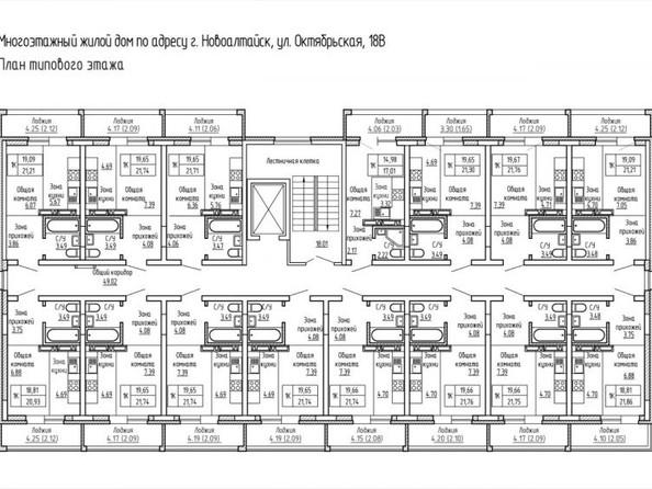 Продам 1-комнатную, 21.74 м², РИТМ. Фото 2.