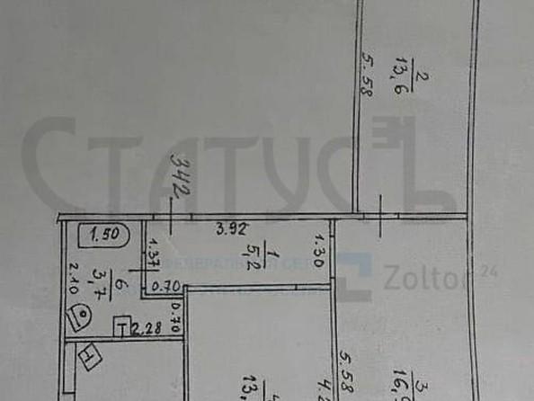 Продам 3-комнатную, 59.6 м², Георгия Исакова ул, 266. Фото 1.