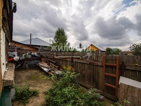 Продам дом, 52.5 м², Барнаул. Фото 15.