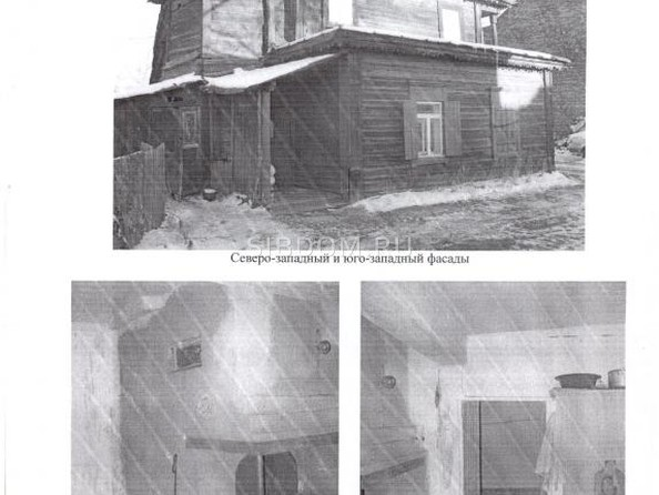 Продам дом, 54 м2, Иркутск. Фото 2.