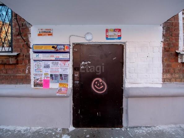 Продам 1-комнатную, 31.3 м2, Дальневосточная ул, 55б. Фото 17.