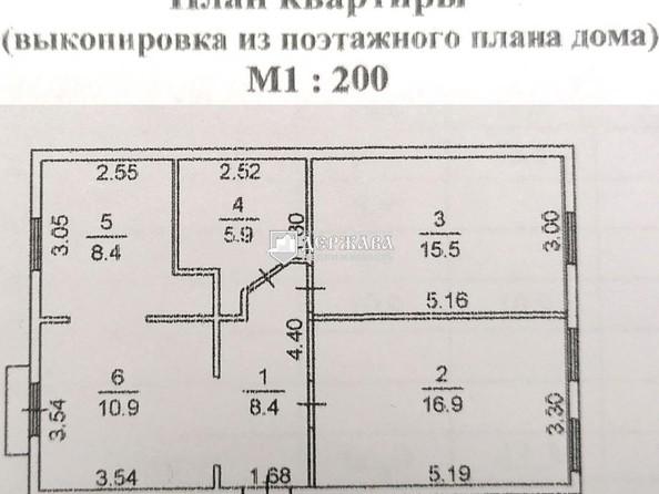 Продам 3-комнатную, 70 м², Советский пр-кт, 44. Фото 23.