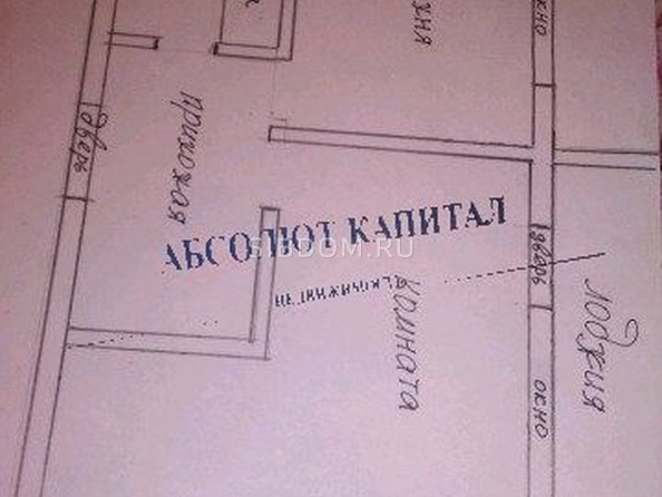 Продам 1-комнатную, 33 м2, Федоровского ул, 8. Фото 1.