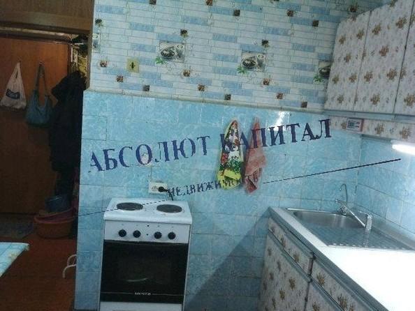 Продам 1-комнатную, 33 м2, Федоровского ул, 8. Фото 3.
